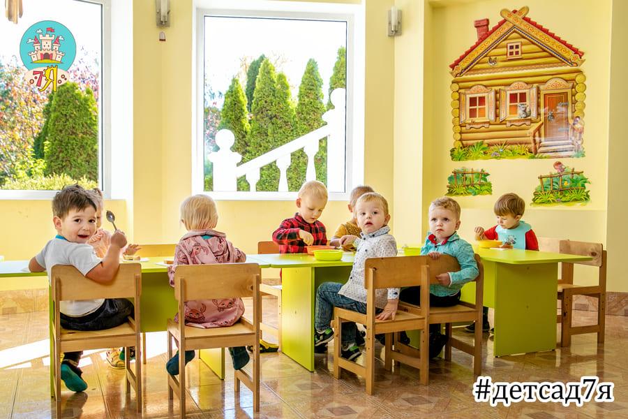Детский сад 7я